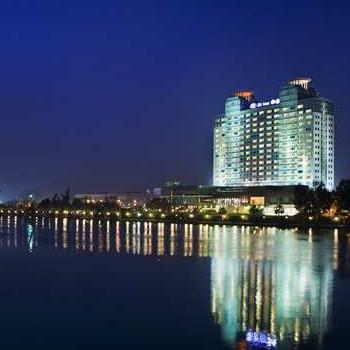 Image of Adana Hilton SA Hotel