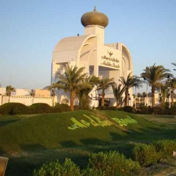 Image of Aladdin Beach Resort