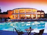 Image of Alia Palace Hotel