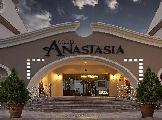 Image of Club Anastasia Apartments