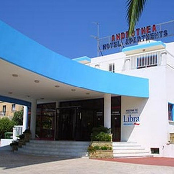 Image of Androthea Hotel Apartments