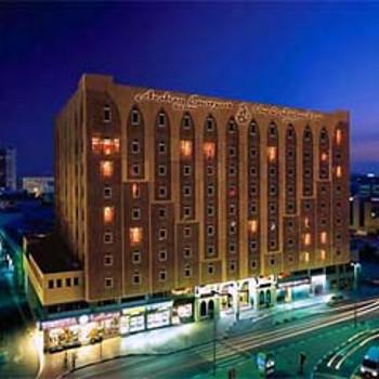 Image of Arabian Courtyard Hotel