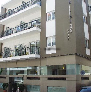 Image of Philippos Hotel