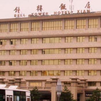 Image of China