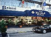 Image of Bristol Stephanie Hotel