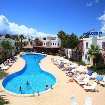 Image of Club Paloma Apartments