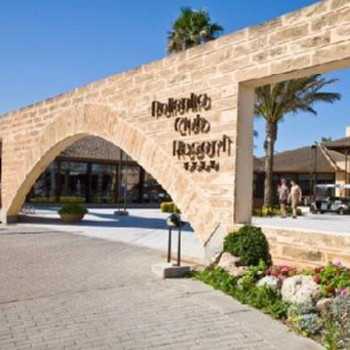 Image of Club Pollentia Resort