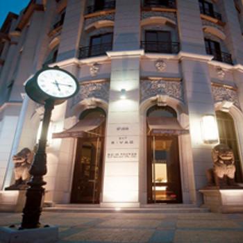 Image of Davis Bangkok Hotel