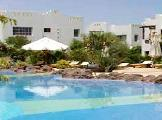 Image of Delta Sharm Resort
