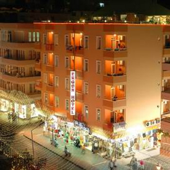 Image of Ergun Hotel