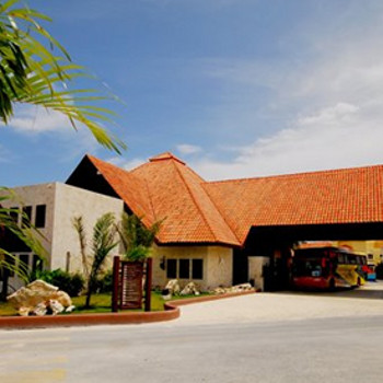 Image of Dominican Republic