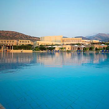 Image of Kalimera Kriti & Village Resort Hotel