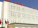 Image of Marhaba Club Hotel