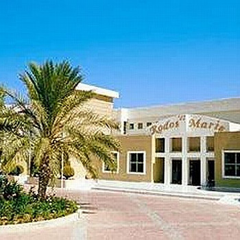 Image of Maris Rodos Hotel