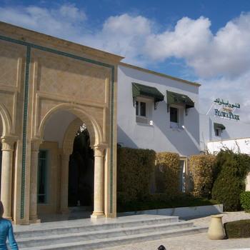 Image of Melia Flora Park Hotel