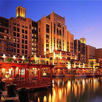 Image of Mina A Salam Resort Hotel