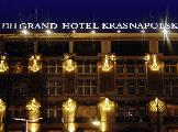 Image of Nh Grand Krasnapolsky Hotel