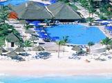 Image of Occidental Allegro Playacar Hotel