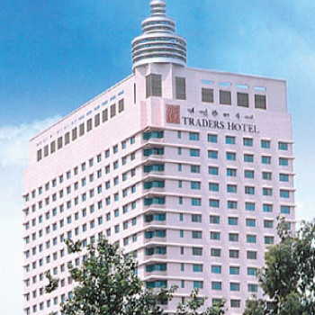 Image of Traders Hotel Yangon