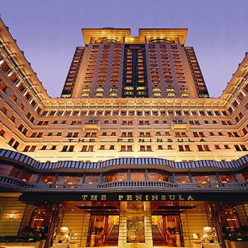 Image of Peninsula Hong Kong Hotel