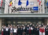 Image of Radisson Blu Brussels Hotel
