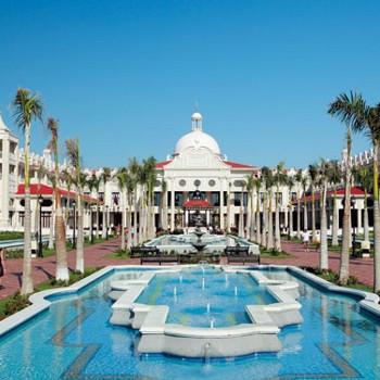 Image of Riu Palace Riviera Maya Hotel