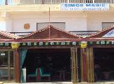 Image of Simos Magic Apartments