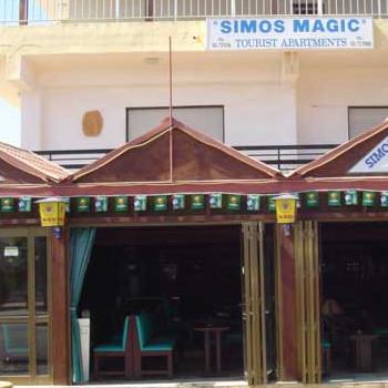 Image of Simos Magic Apartments