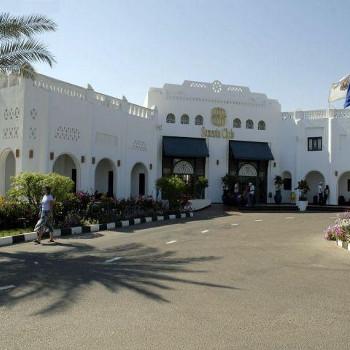 Image of Sonesta Club Hotel