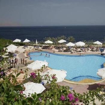 Image of Sunrise Island View Resort