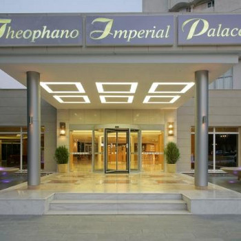 Image of Theofano Hotel