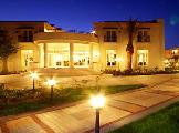 Image of Vera Club Hotel TMT